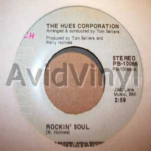 ROCKIN SOUL GO TO THE POET by HUES CORPORATION